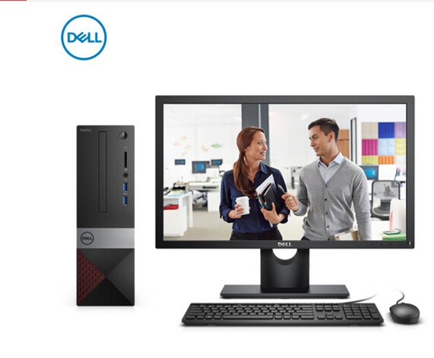 DELL Dell (DELL) đạt được hiệu suất cao 3470 (8 thế hệ máy tính thương mại i5-8400 4G 1T 4 năm cửa n