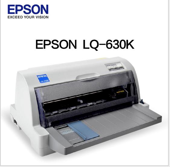 Epson Mới 630K Epson 730K 735K Courier đơn máy in hóa đơn trại đổi thêm máy in kim