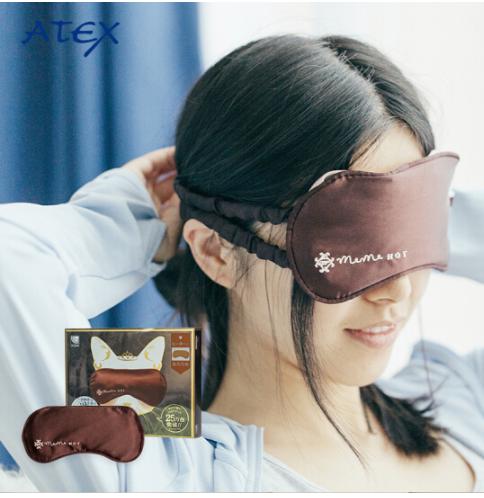 ATEX ATEX Nhật Atex cái bịt mắt mèo kx517 sạc di động, mắt kính bảo vệ mắt ngủ thức chườm nóng máy