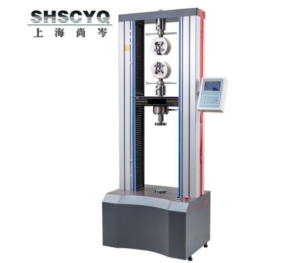 SHSCYQ Máy kiểm tra độ bền kéo điện tử Shō Sầm WDS-10 loại địa hình tinh thể lỏng điện tử máy kiểm