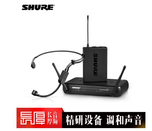 SHURE SHURE/ Shu Seoul SVX14/PGA31 đầu micro không dây đeo máy huấn luyện tập. Bài phát biểu diễn sâ