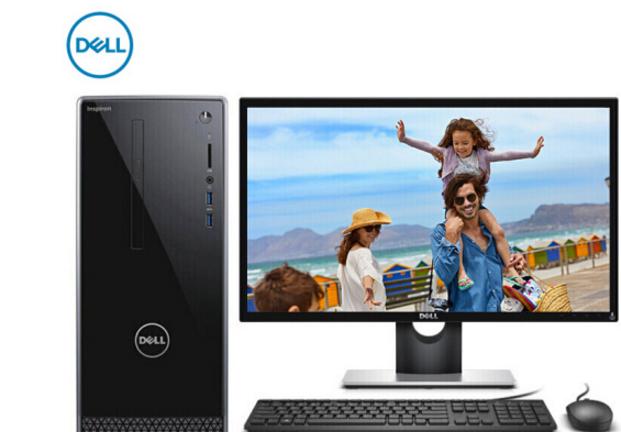 DELL Dell (DELL) Linh càng 3668 máy tính (i5-7400 8G 1T 2G tỏ ra DVD độc WIFI ba năm cửa nối phím ch