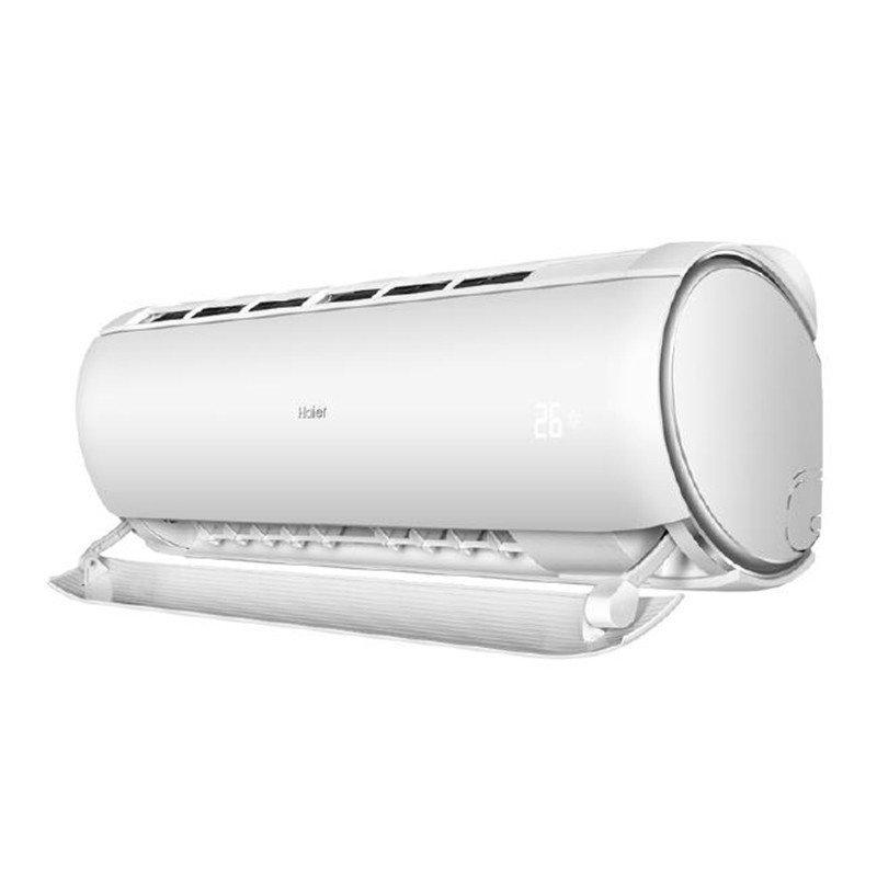 Haier Haier Hale KFR-26GW/15DCA21AU1 đại 1P thông minh thay đổi tần số điều hòa ấm lạnh Botting