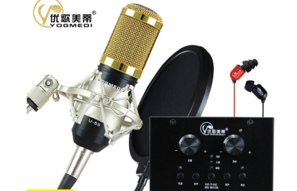 YOGMEDI Bài hát YOGMEDI/ Yu U55 micrô điện thoại trực tiếp toàn bộ thiết bị điện dung micro bo mạch