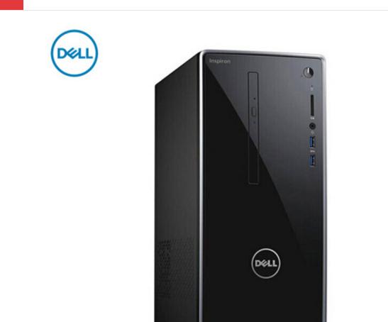 DELL Dell (DELL) Linh càng 3668 hiệu suất cao máy tính máy (i5-7400 8G 128GSSD+1T 2G độc tỏ ra DVD B