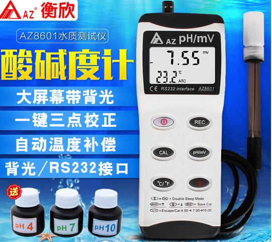 AZ Máy đo độ PH phòng thí nghiệm Đồng hồ đo pH cân Hin axit độ kế phòng thí nghiệm bằng AZ8601 công