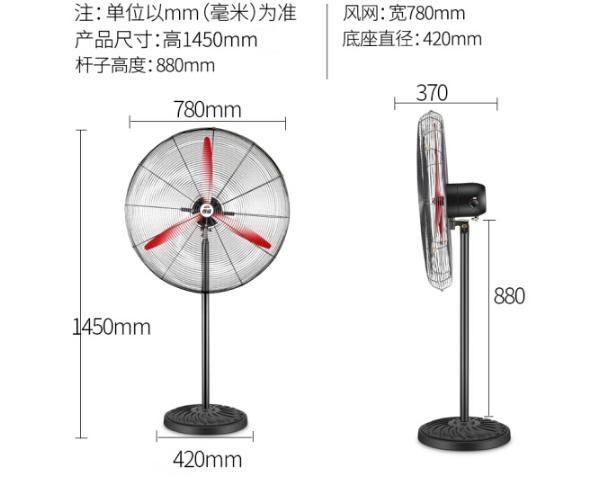 JOUE Tôn uy (JOUE) [ Tự Lão hóa] quạt điện để fan hâm mộ đứng thời gian công nghiệp điện quạt quạt t