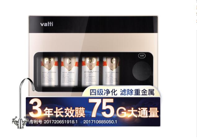 VATTI (VATTI) nước sạch nhà nhập khẩu thiết bị lọc màng chống thấm nước thải thấp máy thẳng máy lọc