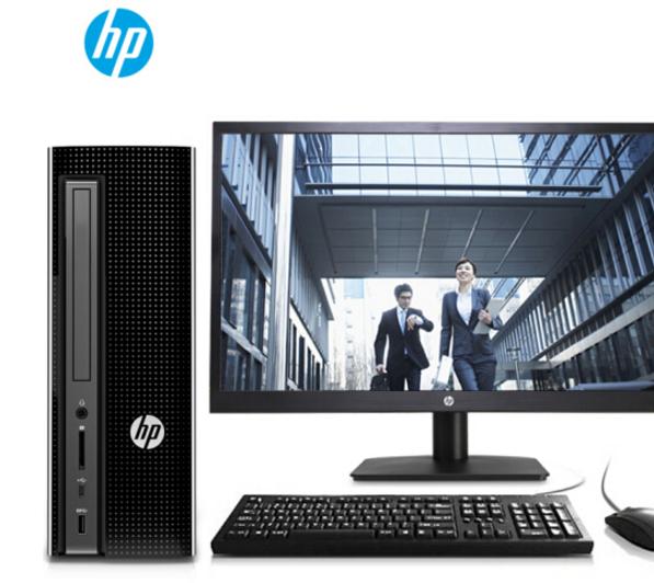 HP Hewlett - Packard (HP) Oh 270-p031 máy tính văn phòng thương mại (i3-7100 4G 1T card mạng không d