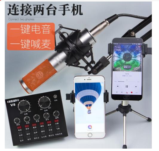 YOGMEDI YOGMEDI/ Yu Thil UT100 micro tụ điện thoại trực tiếp k V8, bộ đôi bo mạch âm thanh thiết bị