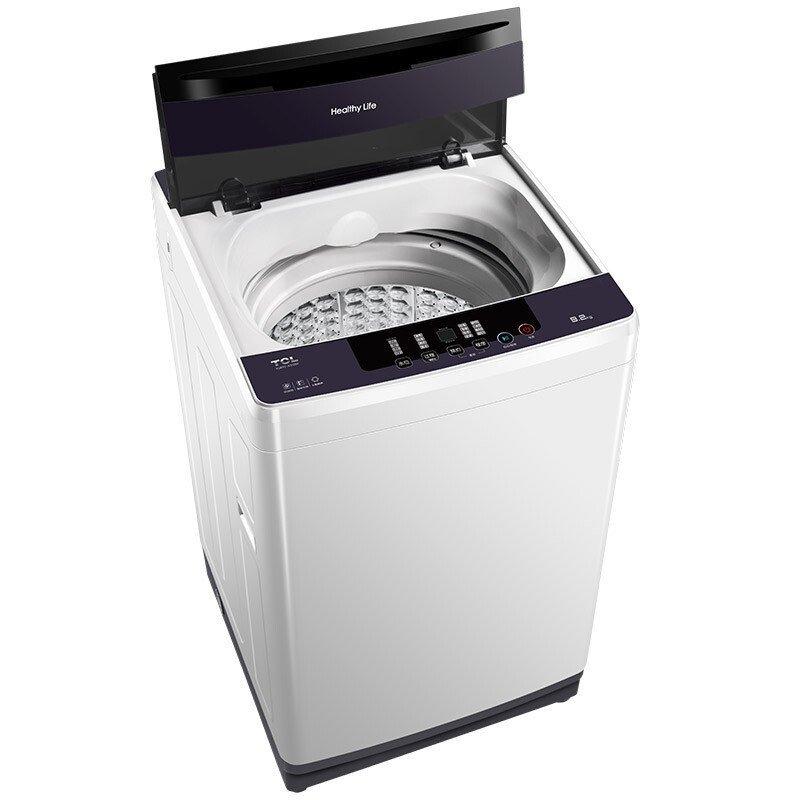 TCL TCL XQB92-K310BP 9.2 kg khối lượng lớn máy giặt tự động hoàn toàn thay đổi tần số trừ ngâm rửa 4