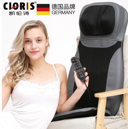 CLORIS Karen thơ (CLORIS) Đức hiệu massage Mats ướt nhiều chức năng massage gối đệm dựa xương cổ xe