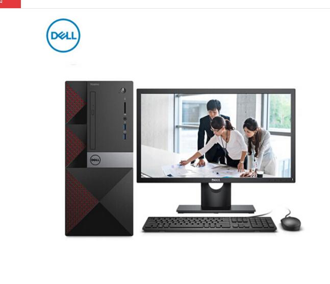 DELL Dell (DELL) được thành 3668 máy tính thương mại (i7-7700 8G 1T DVD độc GTX745 4G tỏ ra ba năm c