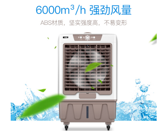 OUMAISI - Max lạnh quạt máy điều hòa không khí làm mát quạt gió lạnh công nghiệp thương mại hạ cánh