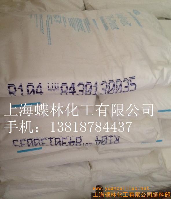 Cung cấp ABB PLC MODULE PM581-ETH