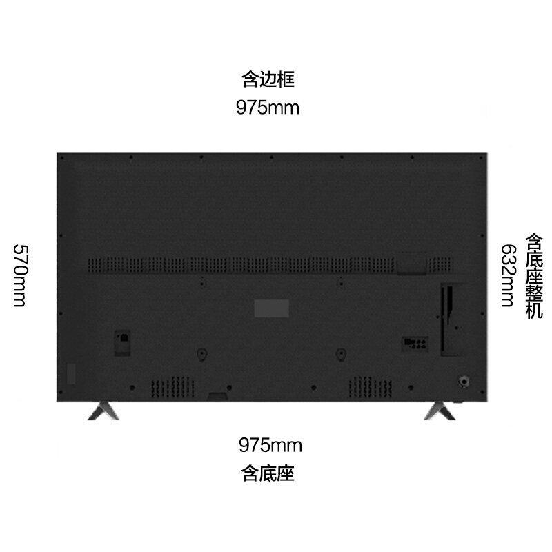 Panasonic   Panasonic (Panasonic) TH-43/49/55/60EX500C siêu độ nét cao mạng lưới thông minh có mối l