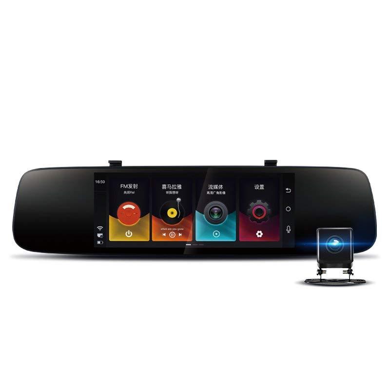 I T60 gương xe thông minh kiểu mây băng ghi hình ảnh gương xe đỗ xe giám sát nhận diện giọng nói giọ