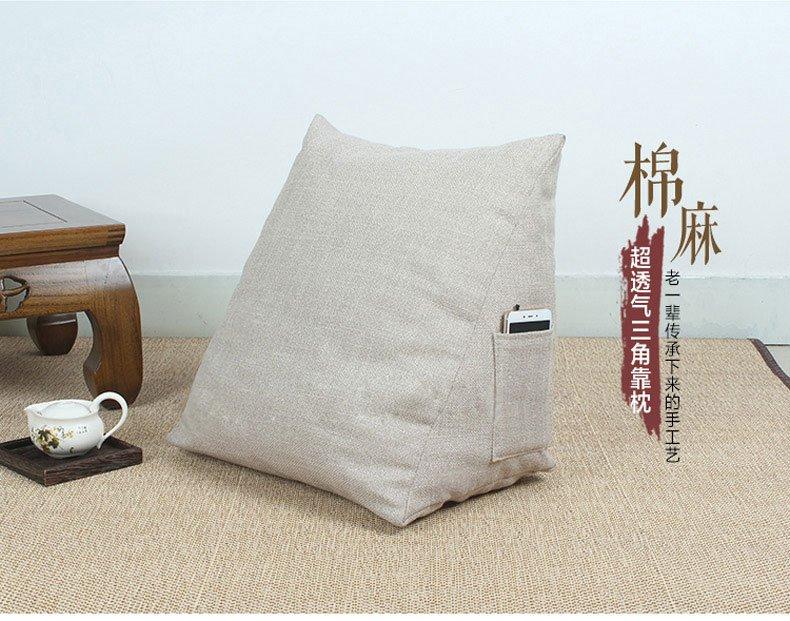 Addoil có thể tháo rời tam giác giường tựa lưng Bông vải đệm lớn Non-slip giường gối đơn (đơn giản g