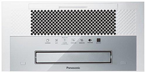 Panasonic Panasonic Yuba tích hợp trần sưởi ấm thông gió xả không khí sưởi ấm loại điều hòa không kh