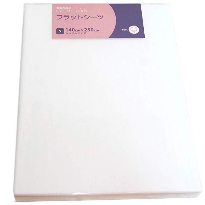 Tokyo Nishikawa Sheets 100% cotton sản xuất tại Nhật Bản miễn phí lựa chọn trắng