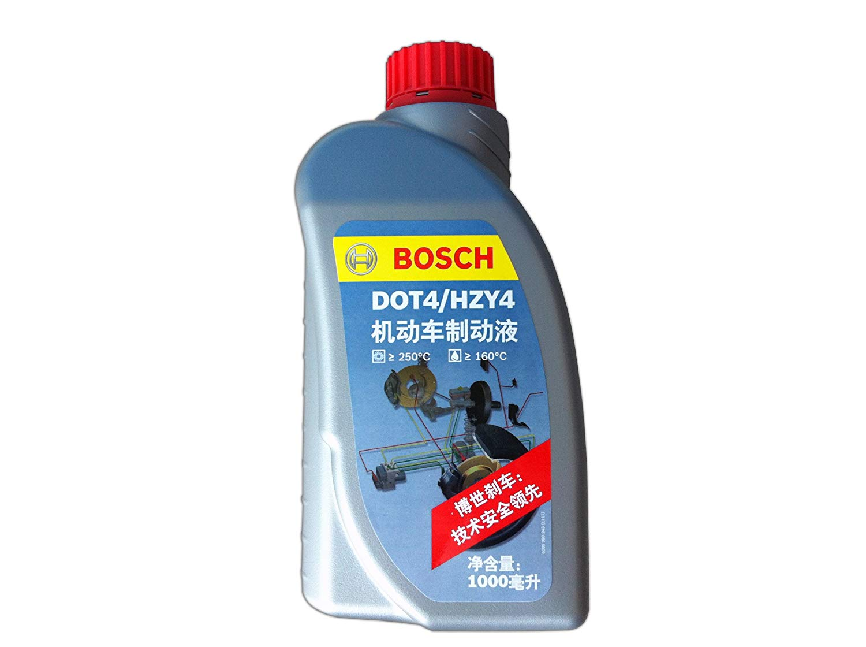 Dầu phanh xe cơ giới (dầu phanh) 1000 ml