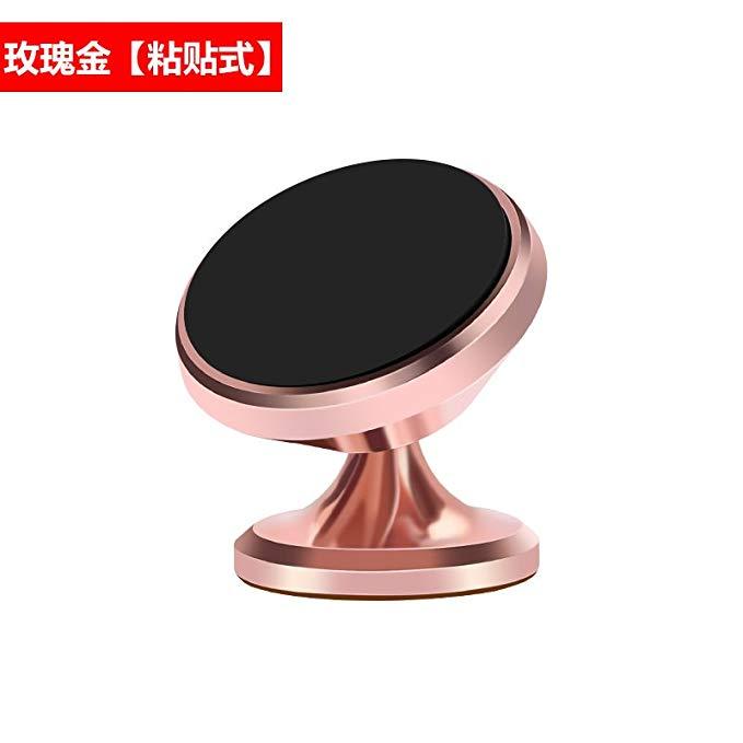 Yên AnXiang giữ điện thoại di động 360 độ miễn phí xoay dán giữ điện thoại di động An Toàn navigatio