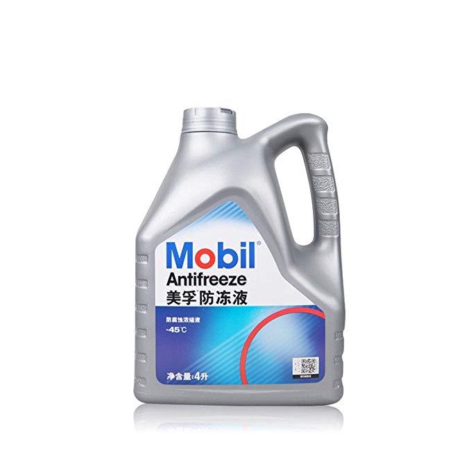 Mobil Mobil Chất chống đông -45 ° C Động cơ Nước làm mát Tủ đông Bể chứa nước Bao Four Seasons Unive