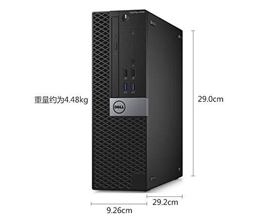 DELL Dell OptiPlex 3050MT vi tháp máy tính để bàn G4560 DDR4 win10 ba năm nhà (tùy chỉnh 8 Gam bộ nh