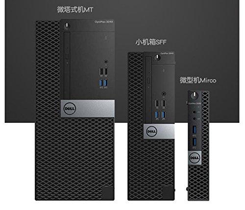 Máy tính để bàn Micro DELL Dell OptiPlex 3050MT G4560 DDR4 win10 (Bộ nhớ 8G tùy chỉnh, Màn hình HD 2