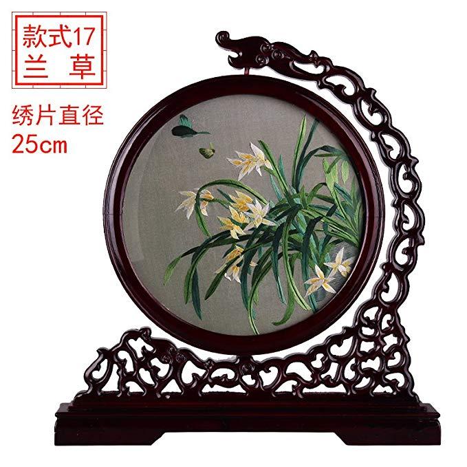 Miêu Miaohong hai mặt hình Xiang thêu tinh khiết thêu tay thêu thành thêu phòng khách tranh sơn tran