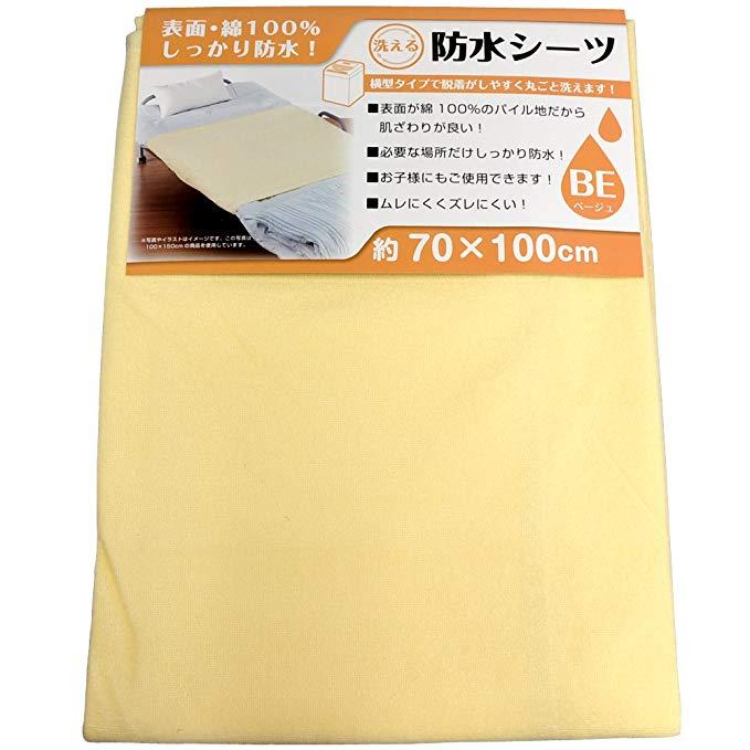 Tấm chống thấm nước có thể giặt và tấm pad tã cho tã lót theo phong cách ngang, có thể tháo rời, dễ