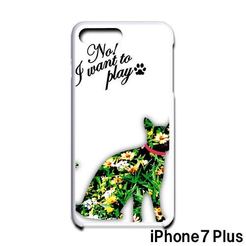 Iphone7plus điện thoại di động trường hợp điện thoại đặt mèo RB 519 một iphone7plus - RB 519 một