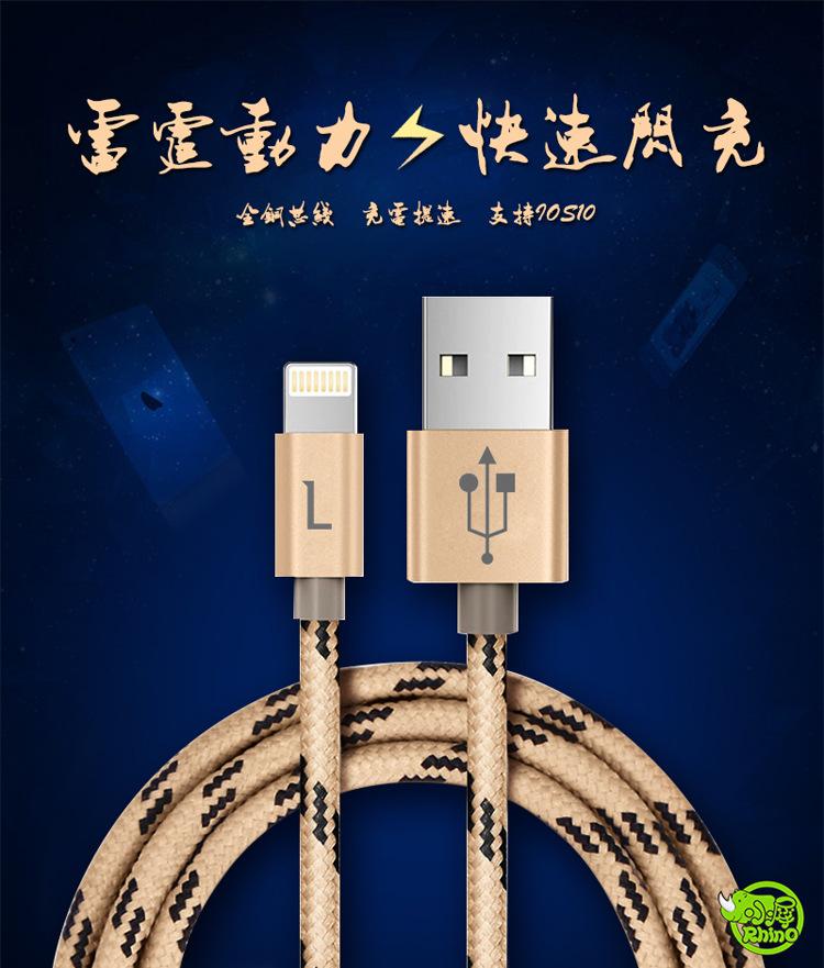 Nhà sản xuất iOS smartphone sạc dây chuyển dữ liệu dữ liệu USB2.0 dây sạc nhanh chóng né đường dữ li
