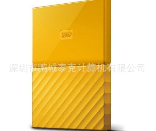 2,5 inch (WD) Thưa Passport 2TB ổ cứng di động mới mẻ, vàng (WDBYFT0020BYL)