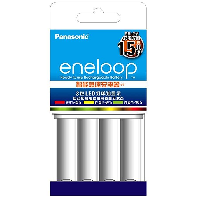 Panasonic Panasonic Philharmonic BQ-CC55C Sạc nhanh thông minh có thu phí Số 5 Số 7 Sạc pin sạc Sany
