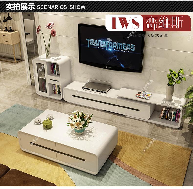 Scandinavian tủ Modern 2.45 mét TV kĩ trà trong phòng khách tủ đất kết hợp tủ đồ đạc đơn giản.