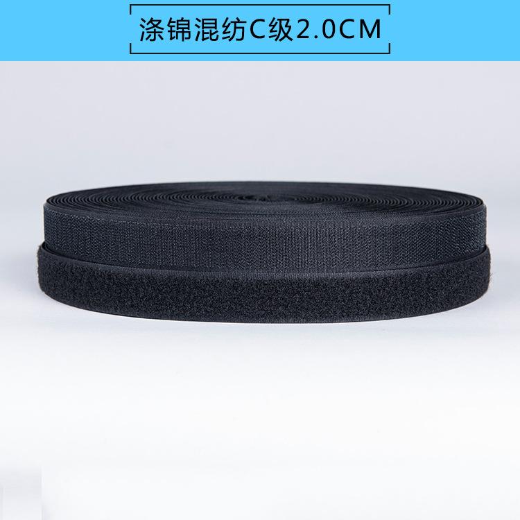 Nhà máy bán buôn màu đen và trắng bảo vệ môi trường Velcro Vành Đai burr Velcro Polyester và nylon p