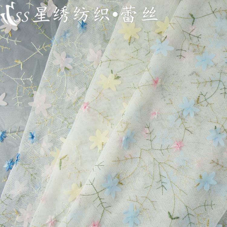 3D hoa thêu lưới vải lưới ribbon nhuộm lụa thêu voan hoa đặt cổ tích vẻ đẹp váy vải
