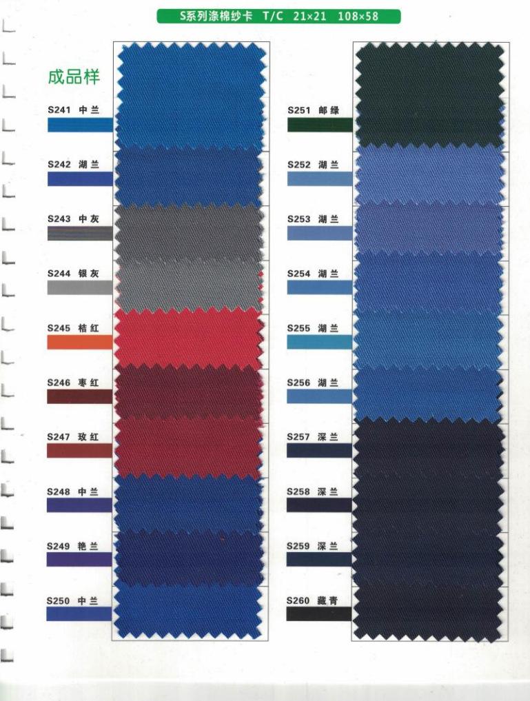 Thẻ sợi bông polyester sợi TC80 / 20 có sẵn trên kệ vải 21 * 21 108 * 58 bộ dụng cụ vải đầy đủ quy t