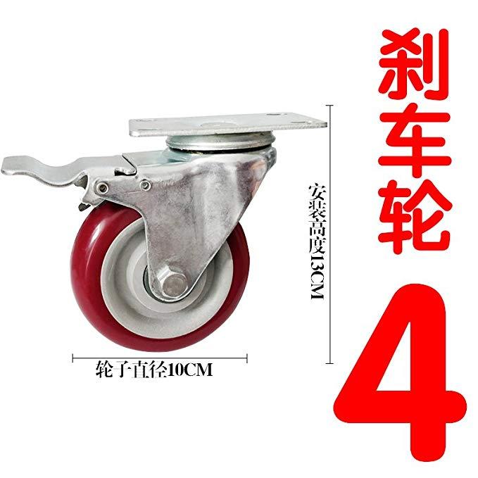 3 inch 4 inch 5 inch caster polyurethane với phanh caster câm nhiệm vụ nặng nề phẳng xe đẩy trailer