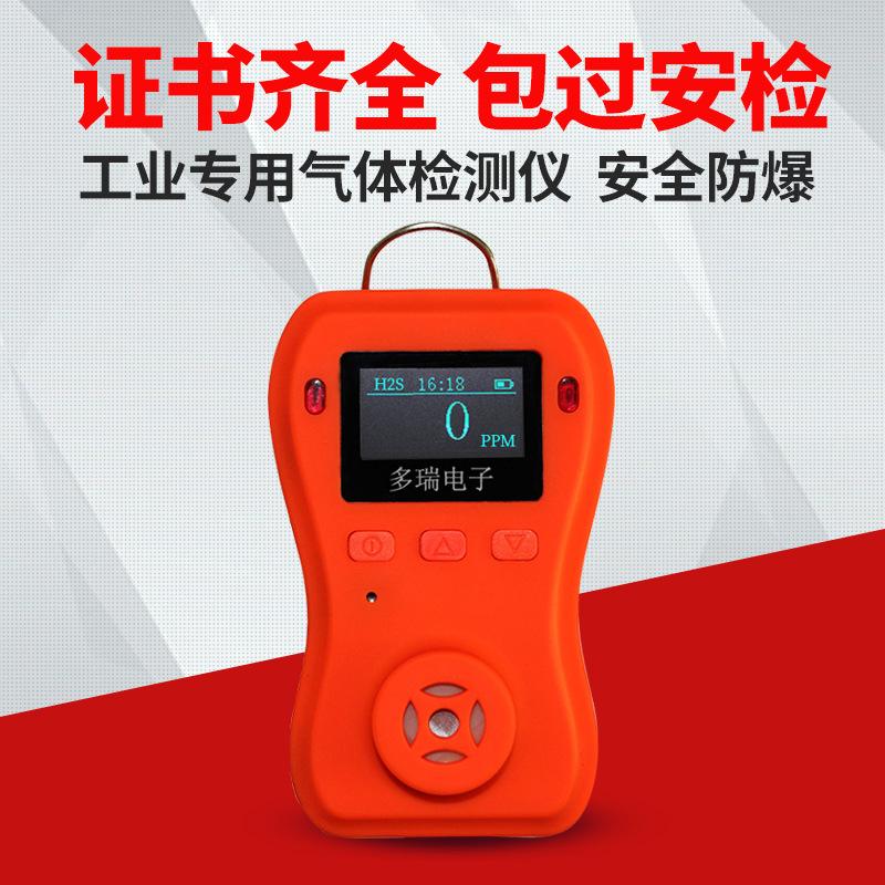 Công nghiệp xách tay dễ cháy gas detector báo động dễ cháy gas detector báo động