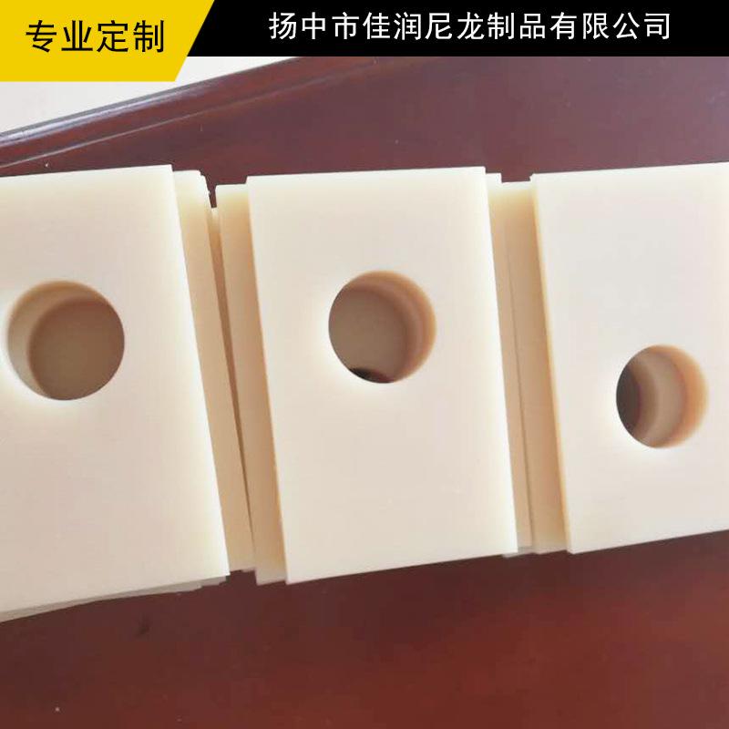 Nhà máy cung cấp trực tiếp nylon hồ sơ nylon khối nylon tấm nylon nhựa hồ sơ số lượng lớn giảm giá