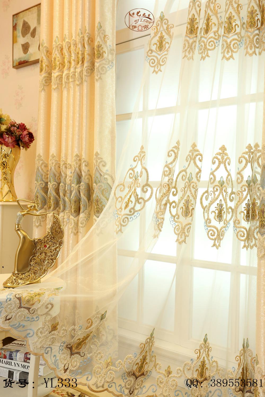 Nhà máy trực tiếp dày chenille rèm cửa vải Châu Âu thêu hoa rèm vải Tùy Chỉnh màn rèm cửa thành phẩm