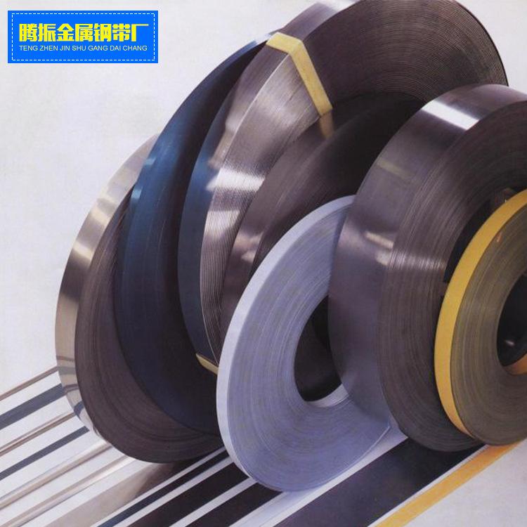 Các nhà sản xuất Đông Quan cung cấp thép mangan, thép mangan đặc biệt, thép mangan cao dập tắt, độ b