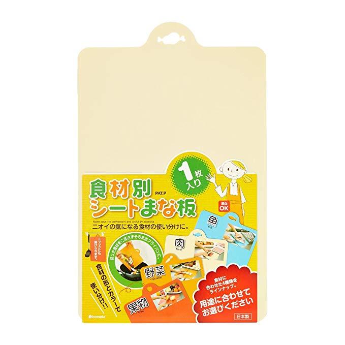 INOMATA Hình Chữ Nhật Cắt Board Lớn Thớt Board Dao Nhà Bếp Thớt Nhựa Phân Loại Thớt Bảng Nấm (Thịt,