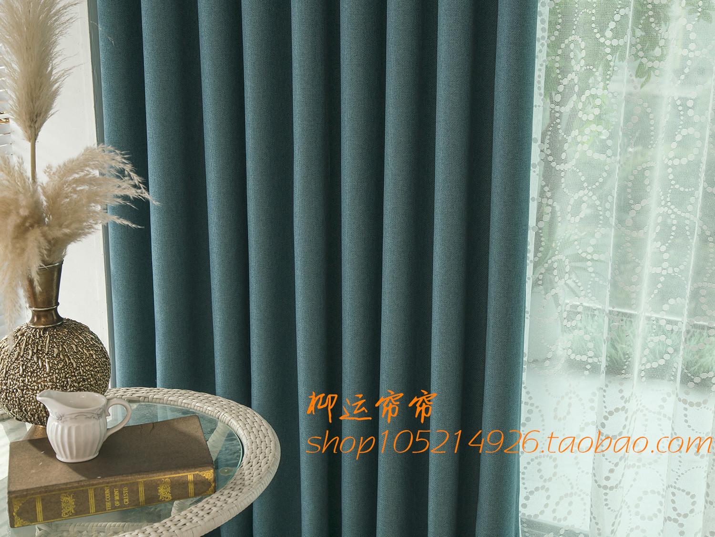 Linum dày của tất cả subunicolor rèm cửa phòng ngủ, phòng khách, phòng học hiện đại đơn giản. Đến từ
