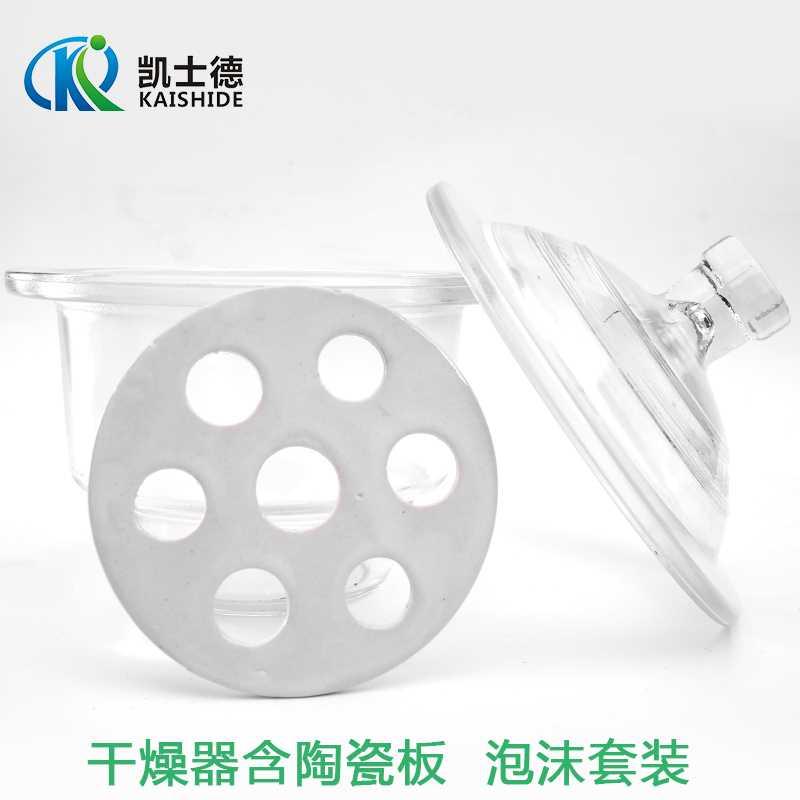 Máy sấy khô 400mm kính trong suốt các phòng thí nghiệm lớn đóng hộp máy sấy chứa tấm gốm