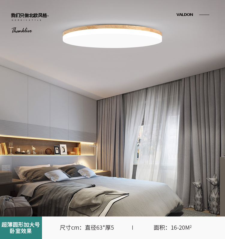 Bắc Âu LED hút đèn hướng dẫn phòng ngủ phòng khách hiện đại hình tròn đơn giản. Ánh sáng của đèn ban