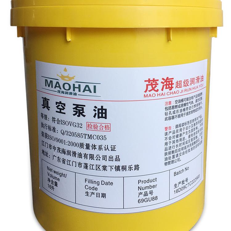 Mỡ bôi trơn công nghiệp Maohai Không độc hại, không mùi, chống ăn mòn, Máy bơm chân không chống gỉ D
