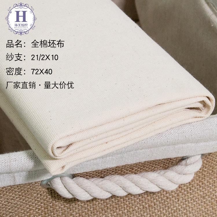 Nhà máy trực tiếp vải cotton C21 / 2 * 10 72 * 40 * 160 (8 ang vải màu xám) hành lý túi xách bài tập